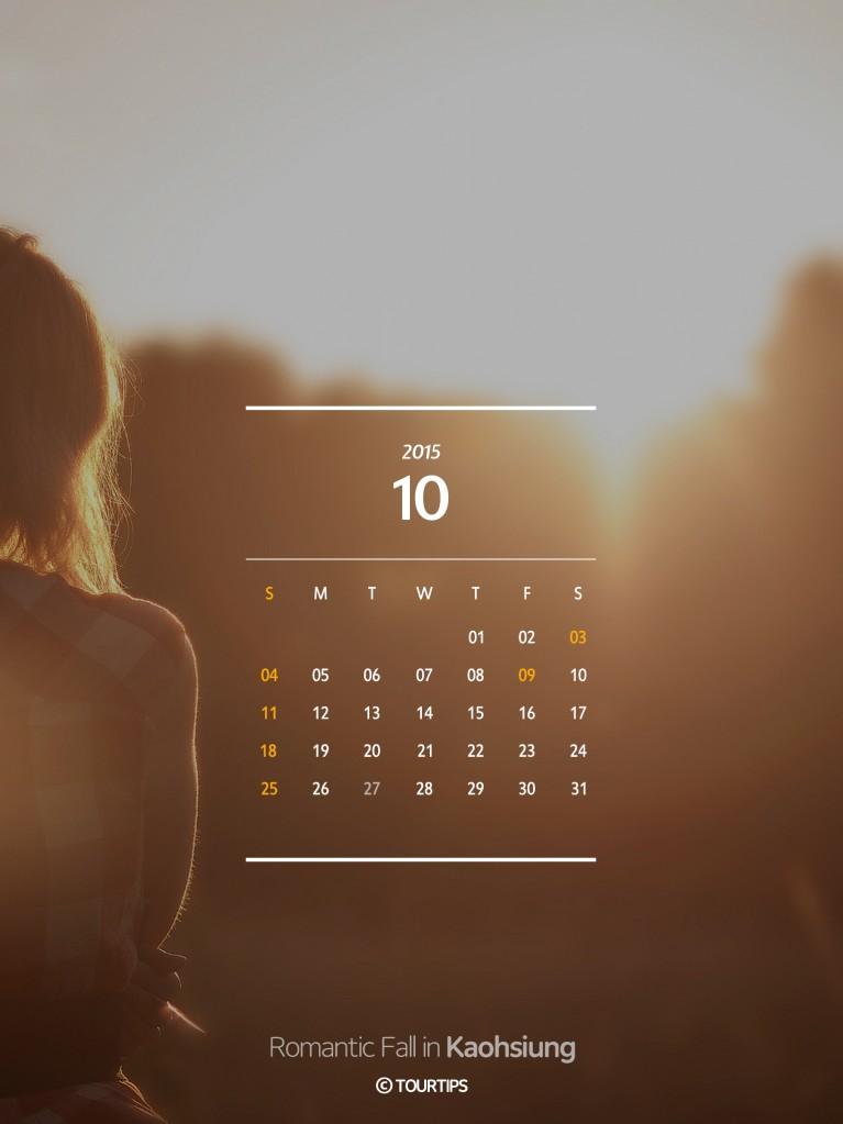 투어팁스_10월_mobile
