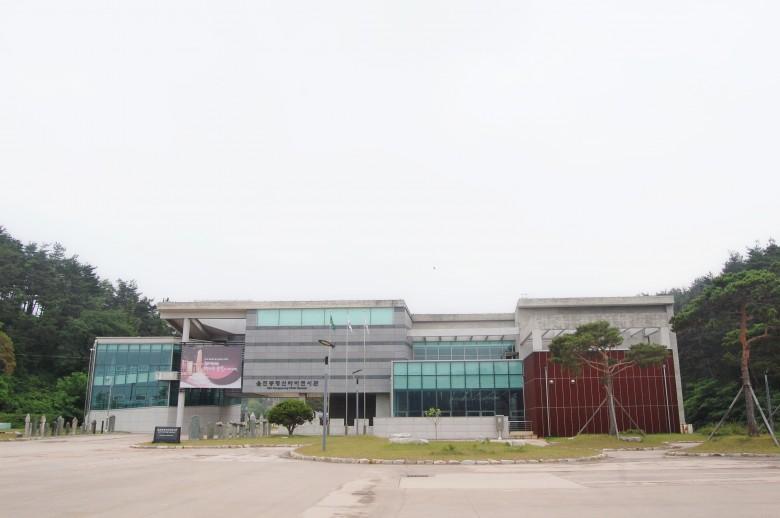 봉평신라비전시관 (1)