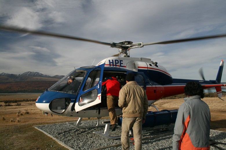 P_NZHelicopter1_YHS