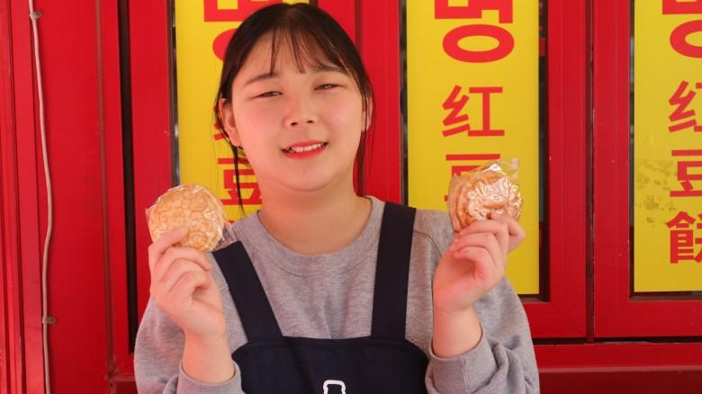 차이나타운_이유미 (14)