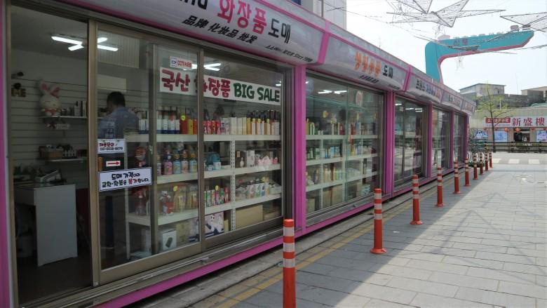 신포도소매 상점거리_이유미