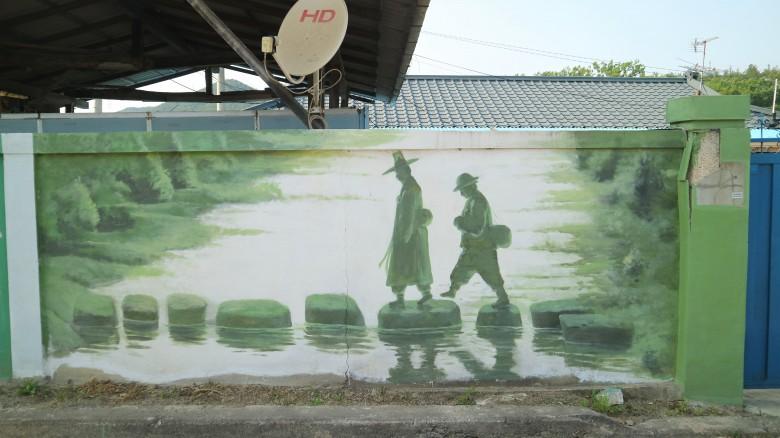 사촌마을_점곡벽화마을_이유미2
