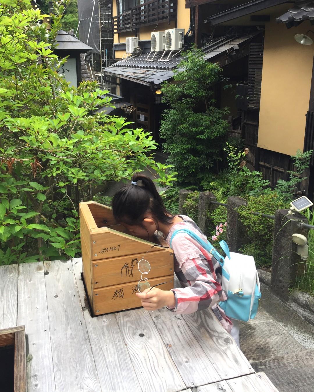 kurogawa_14.JPG