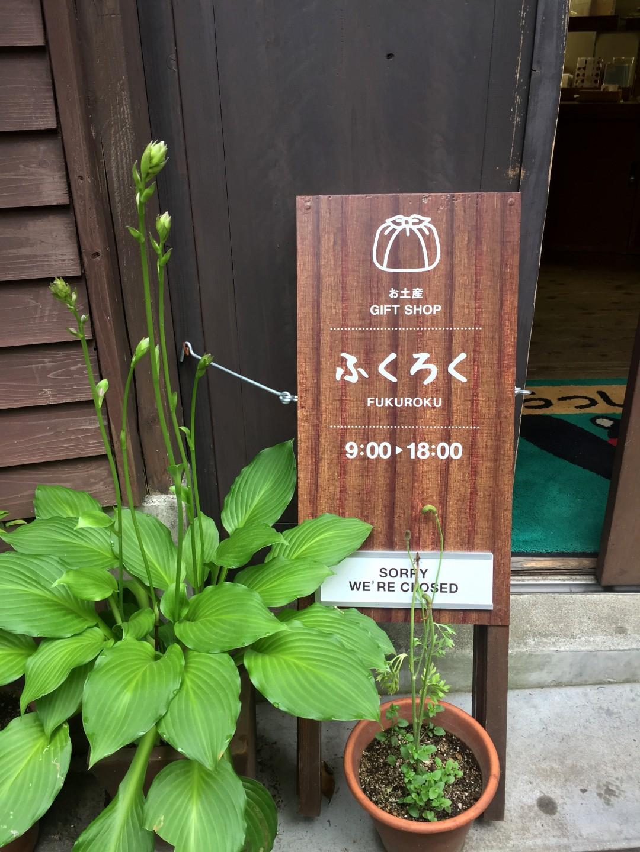 kurogawa_11.JPG