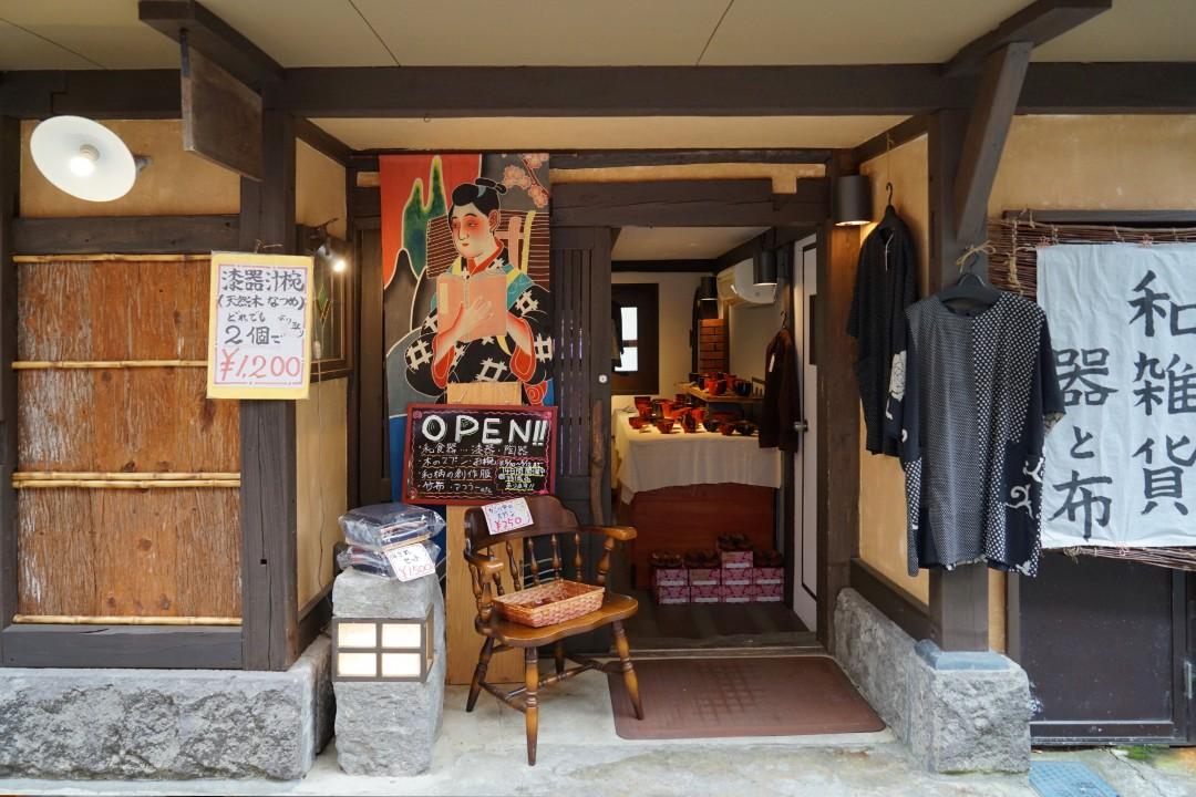 kurogawa_16.JPG