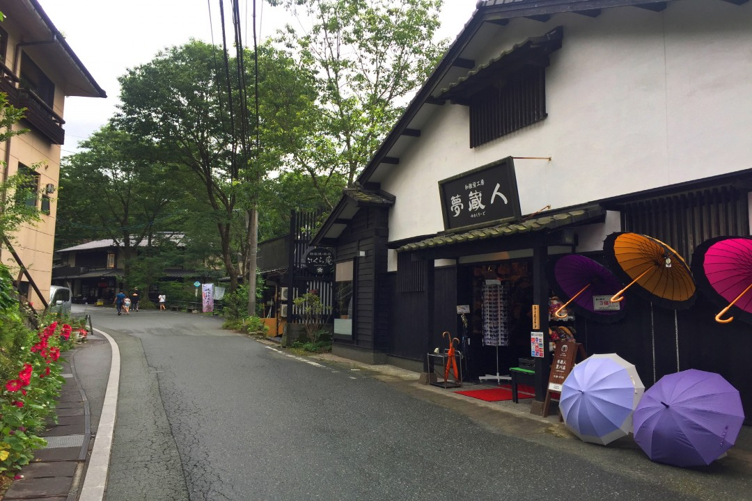 kurogawa_15.JPG