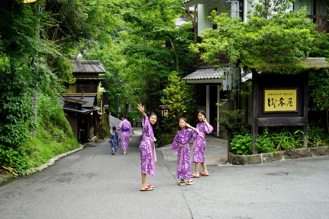 kurogawa_6.JPG