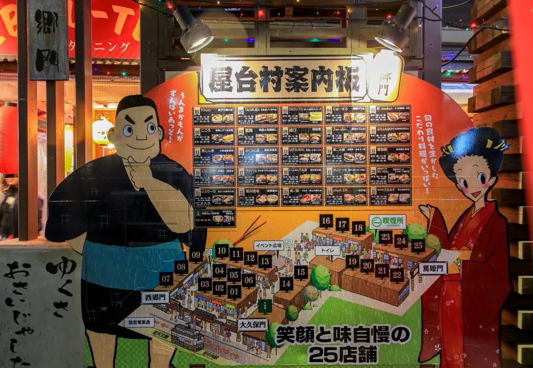 가고시마_여행코스_(40)_85010511.jpg