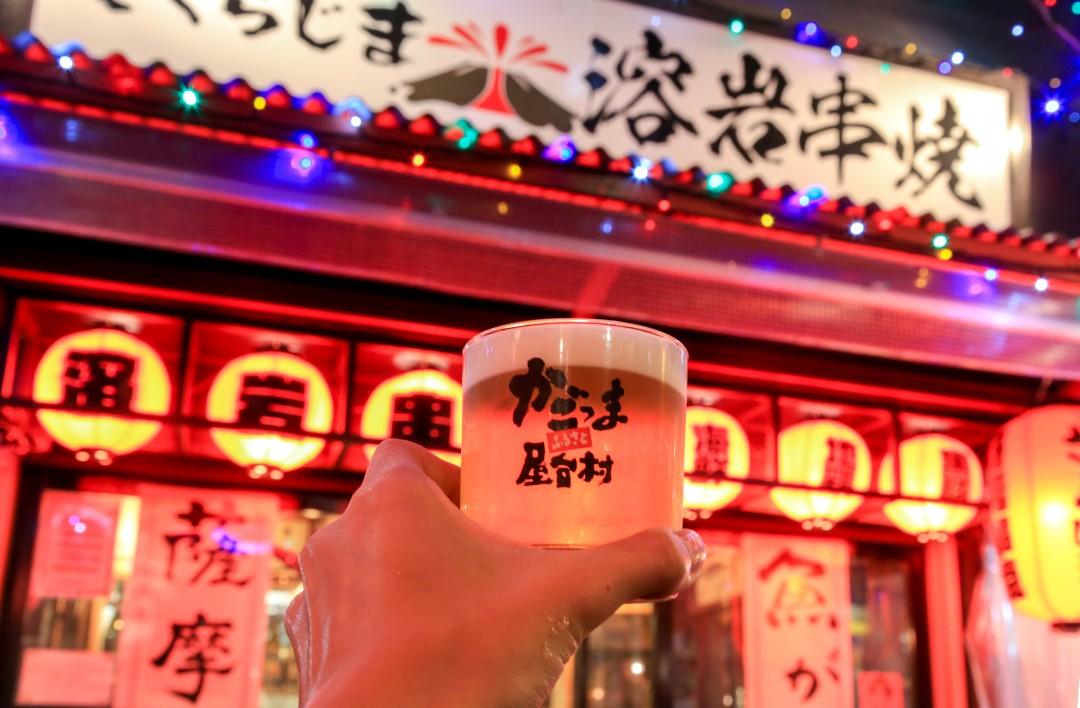가고시마_여행코스_(42)_92487928.jpg