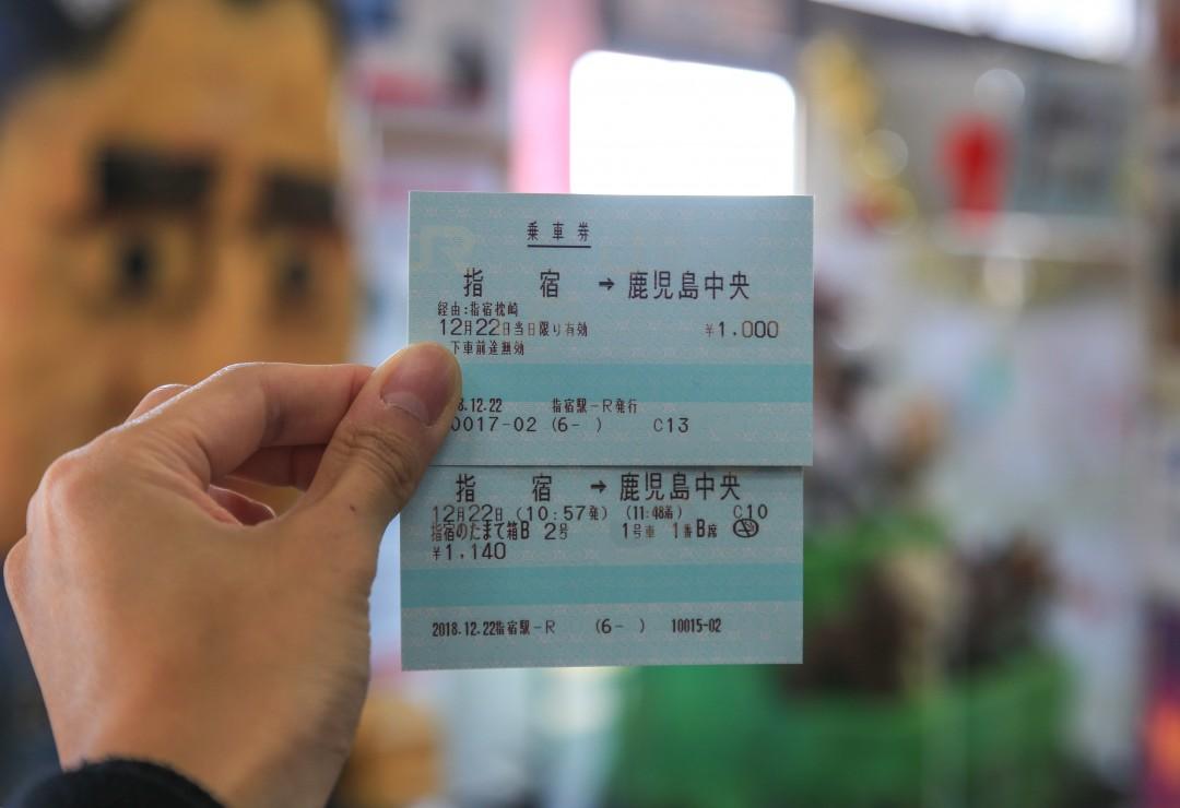 가고시마_여행코스_(82)_27533783.jpg