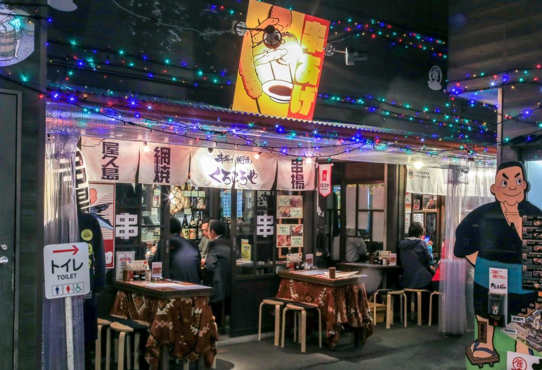 가고시마_여행코스_(41)_51660832.jpg