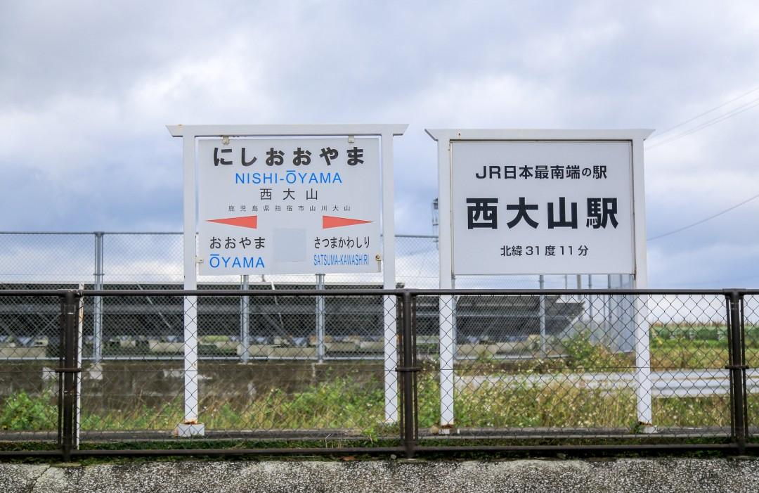 가고시마_여행코스_(57)_67965329.jpg