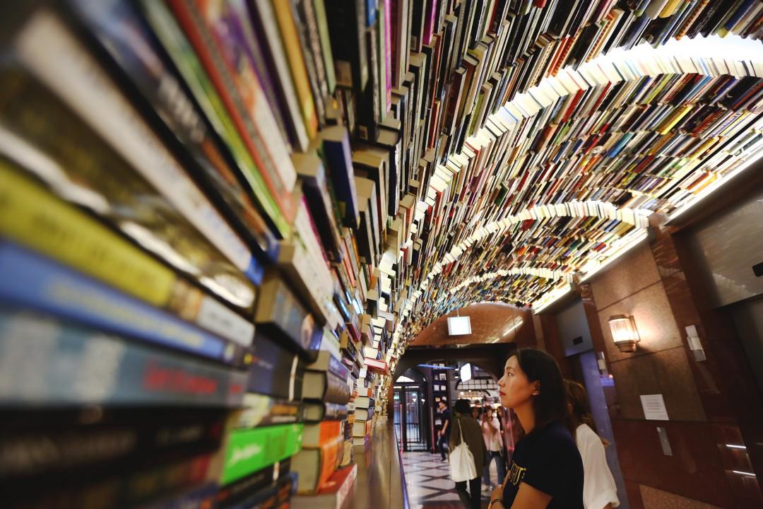 책보고008_34261916.jpg