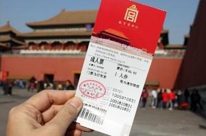 봉인된 미션을 찾아 떠난 3박 4일의 베이징 여행스케치!