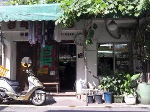 서울, 도시의 낭만은 서촌에 살아있다