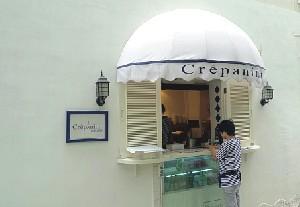 베이징의 가로수길, 싼리툰의 크레페 카페