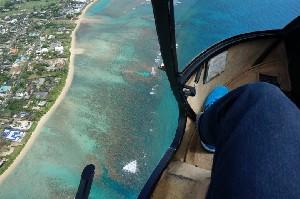 조금 특별한 비행, 하와이의 문짝 없는 헬리콥터!