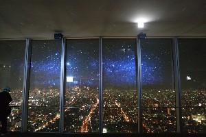 오사카 야경은 이제 아베노 하루카스에서!