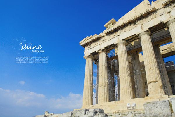 신들의 도시 그리스 아테네, '아크로폴리스'에 오르다!