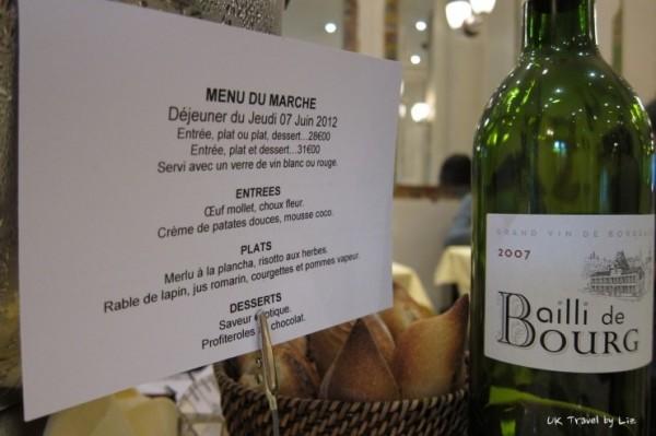파리, 헌책방에서의 한끼 les-bouquinistes