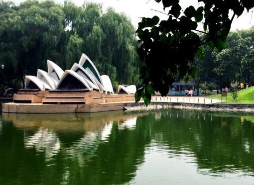영화 속 여행을 만나다, 베이징 세계공원