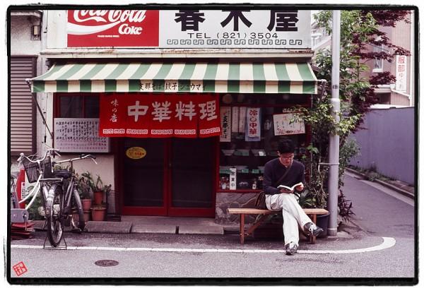 나의 첫 도쿄 여행기 - 2박 4일, 설렘의 시간을 추억하다