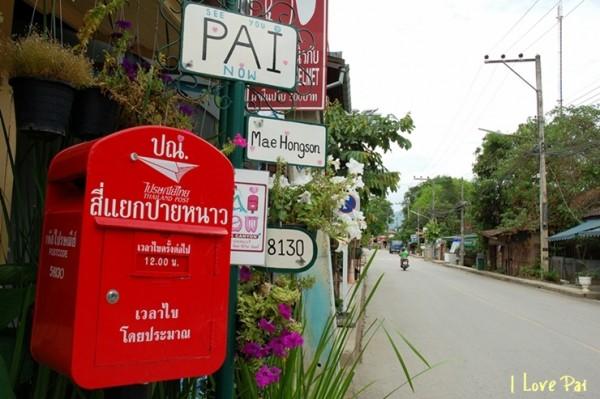 태국 북부의 카페 마을, 빠이(Pai)에서 커피를 머금다