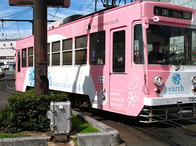 일본 오카야먀 여행 #1 - 오카야마의 오늘