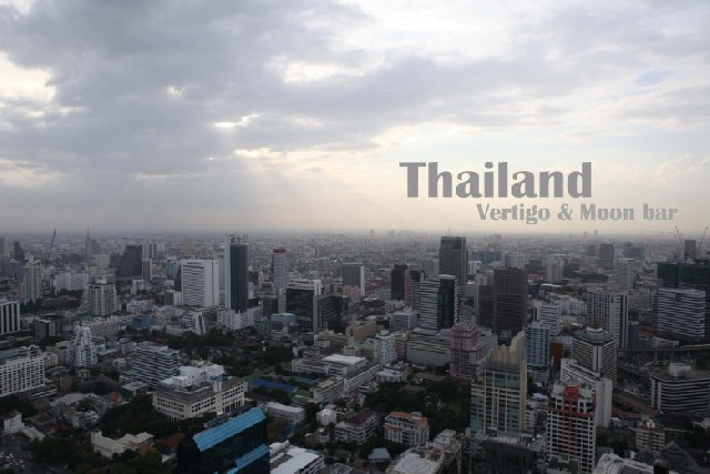 태국 방콕을 한 눈에 보려면 이곳을!