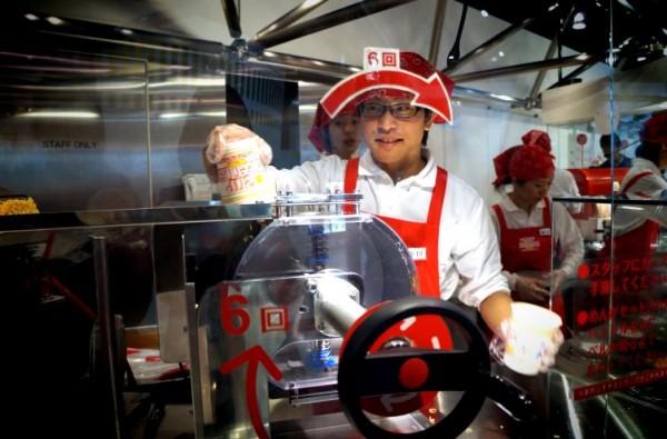 일본 이케다, 인스턴트 라면박물관 탐방기!