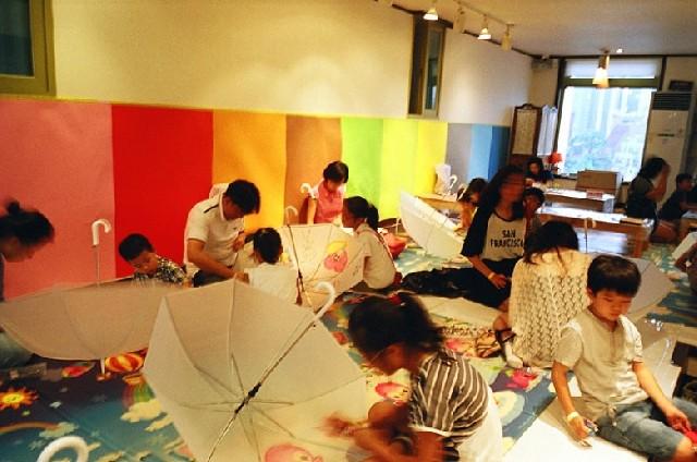 설레는 모험, 서울국제만화애니메이션 페스티벌 SICAF