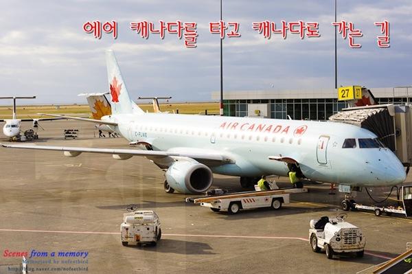 에어 캐나다를 타고 토론토로 가는 길!
