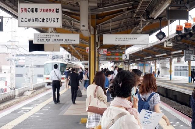 JR타고 떠나볼까, 일본 기차여행