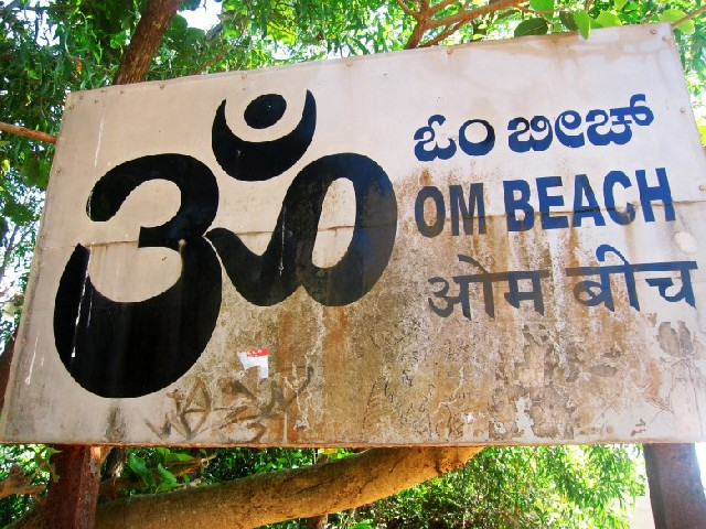 당신이 남인도 고카르나해변으로 가야하는 이유 7