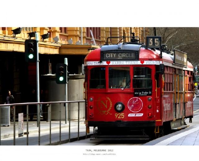 멜번 여행을 더 사랑스럽게 하는, 시티 서클 트램
