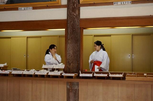 오래된것, 고즈넉한것, 단아한것-오카야마의 세가지