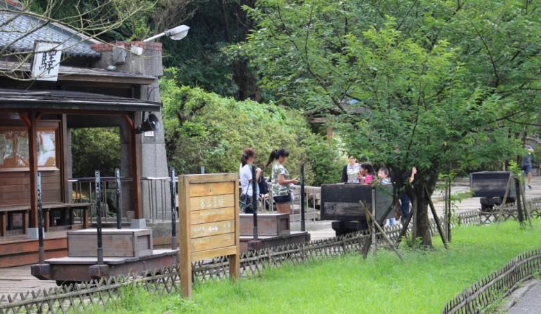 황금시대 문화를 만나다, 대만 진과스 황금박물관