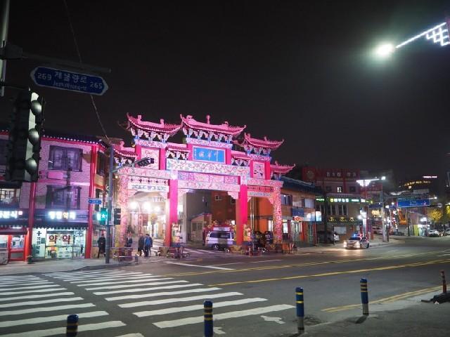 인천 중구 여행, 차이나타운의 밤과 낮을 여행하다