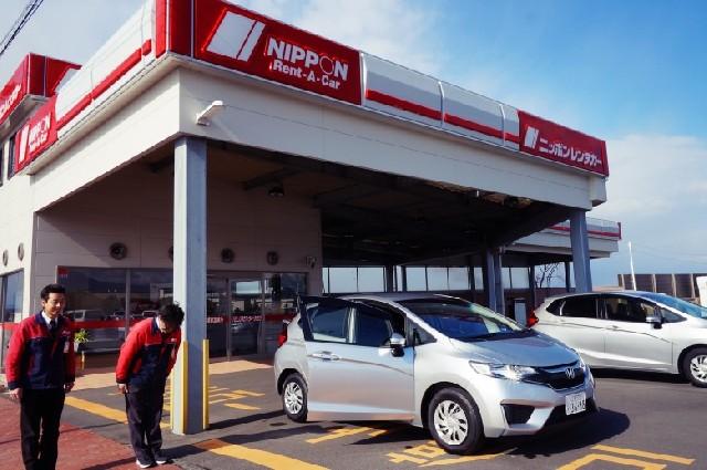 나가사키현 운젠시, 특별한 렌터카여행