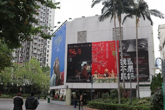 시네필을 위한 홍콩 시네마 여행 코스 3곳