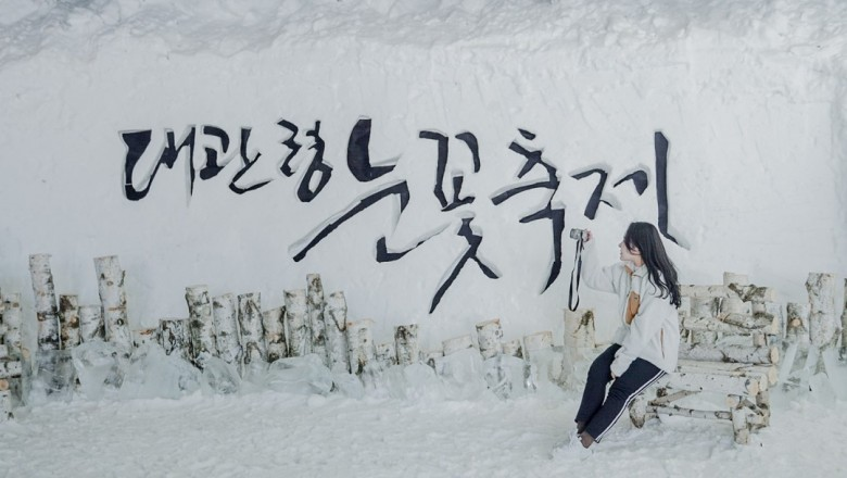 국내 대표 겨울 축제, 대관령 눈꽃축제