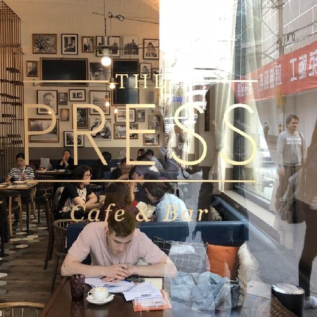 매력적인 상하이 카페, 옛 신문사를 개조한 더 프레스