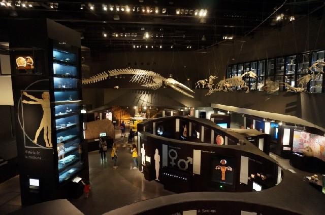 스페인에서 과학 박물관을? 그라나다 사이언스 파크