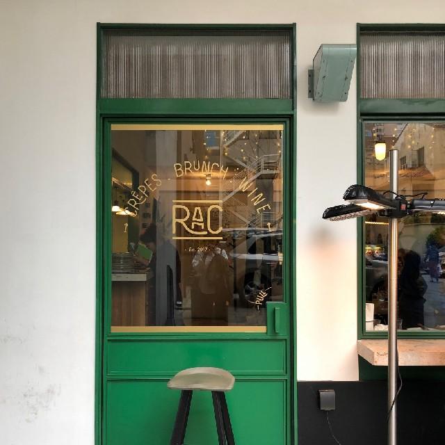 상하이 프랑스조계지의 핫한 브런치 카페 세곳!