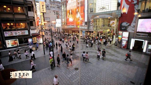 오사카(오사카성+카이유칸+도톤보리)
