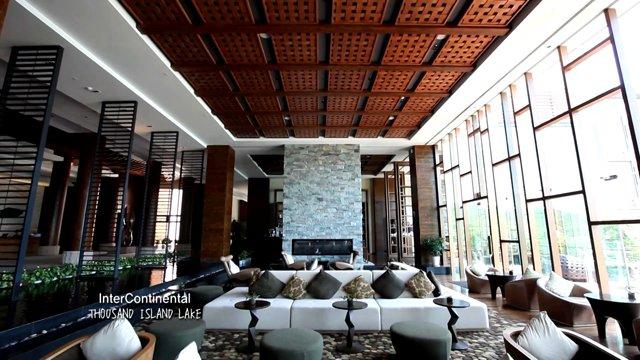 천도호 인터컨티넨탈 호텔