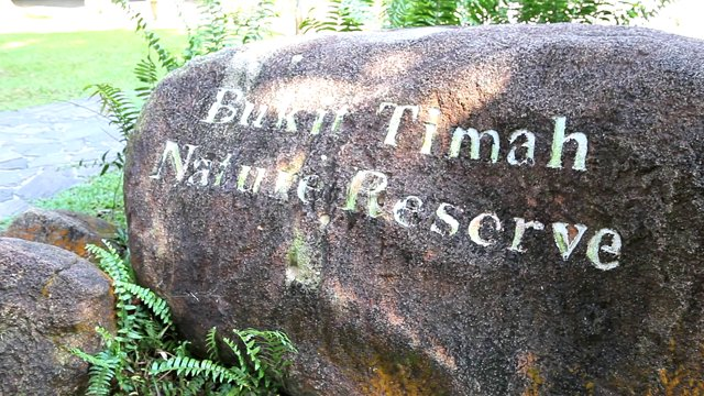 부킷티마 자연보호구역