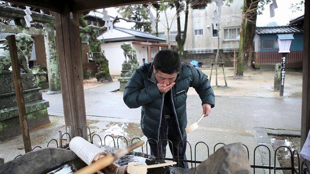 일본 신사의 초즈야 이용하기