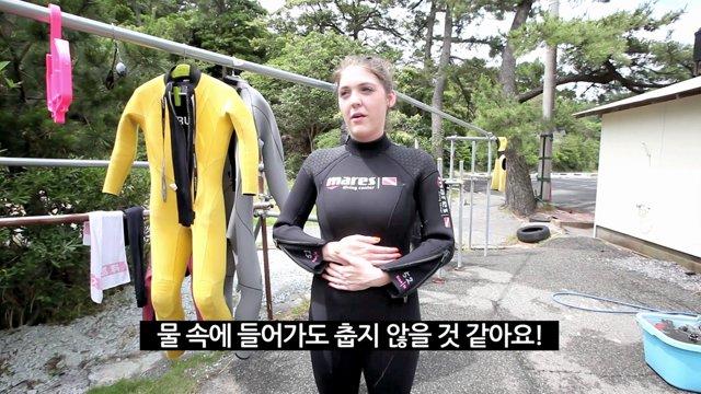 나가토 오미지마 스쿠버다이빙