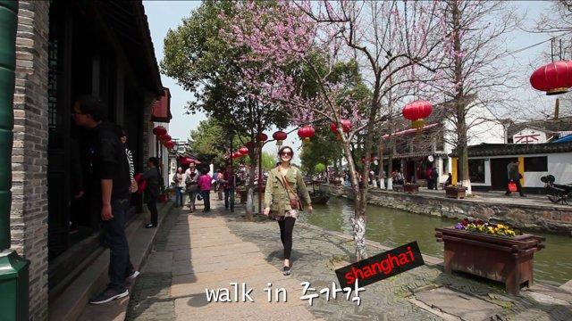 상하이 산책